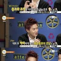 Suho EXO Merasa Sedih Karena Yunho Hanya Perhatian Kepada Kai