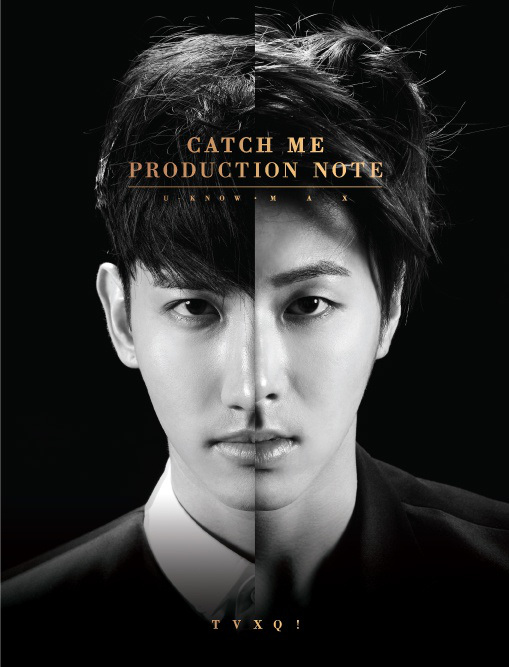 tvxq-catch-me-dvd